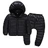 Дитячий комплект (куртка+штани еврозима.Арт.01234