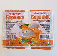 Краситель сухой  синтетический оранжевый 5 г Украса  -01560