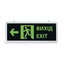 """Светодиодный аварийный указатель Feron """"Выход"""" EL55 зелёный со стрелкой двусторонний"""