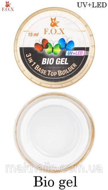 Биогель F.O.X Bio Gel - база,топ. биогель 3 в 1, 15 мл