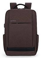 Рюкзак городской HF для ноутбука коричневый, фото 1