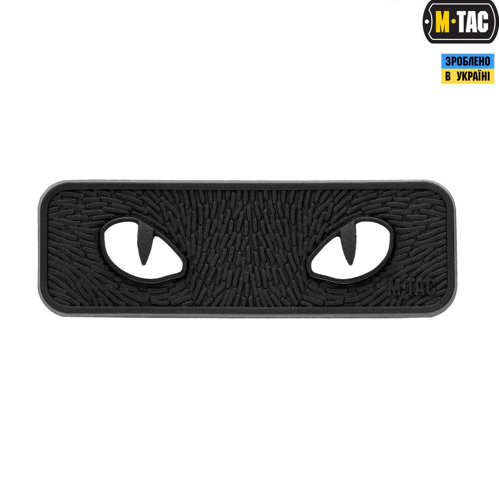 M-Tac нашивка Cat Eyes 3D ПВХ Black