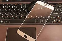 Защитное стекло Motorola Moto E Plus / E4 Plus / XT1771 / XT1770 / XT1773 Full cover белый 0,26мм в упаковке