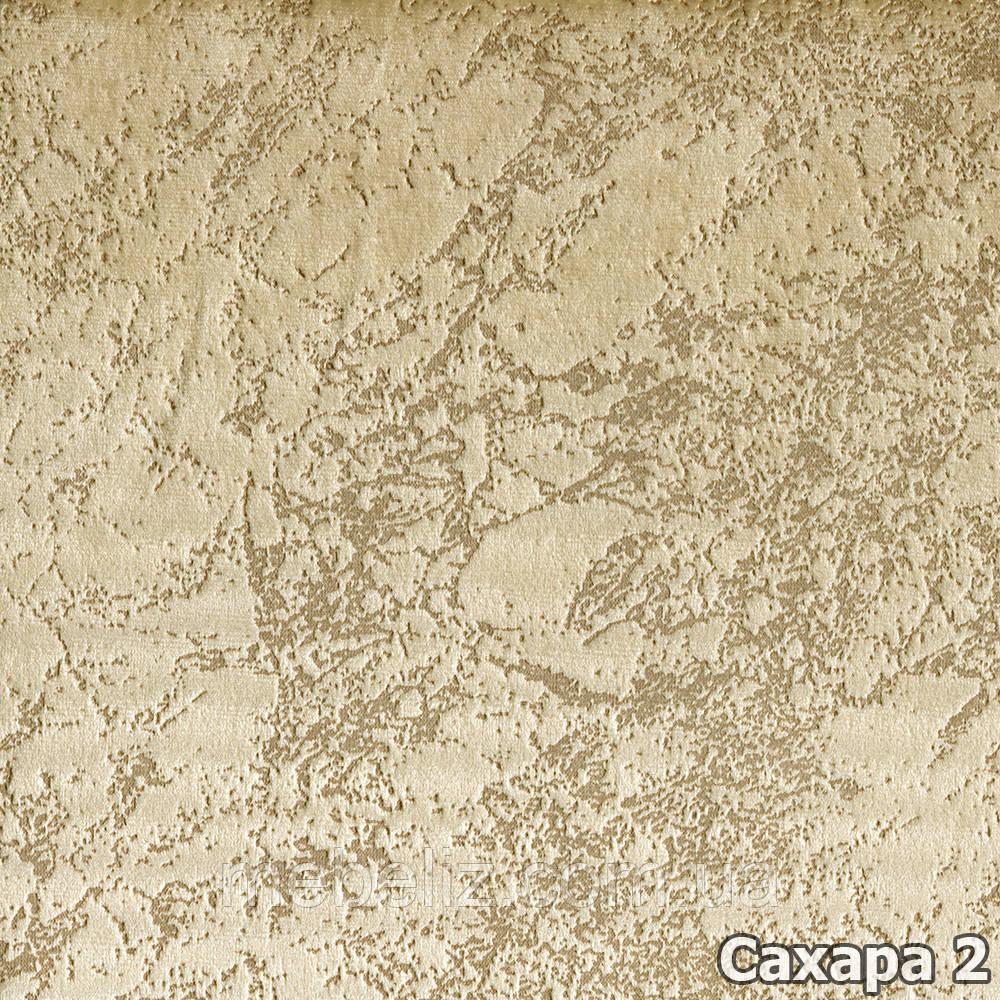 Ткань мебельная обивочная Сахара 2