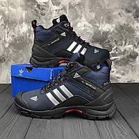 Мужские зимние кроссовки Adidas в категории Зимняя обувь в Украине ... ee905a5db90