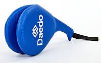 Хлопавка подвійна для ударів ніг (лапа, таргетка, ракетка) (1 шт) Daedo (ПВХ)