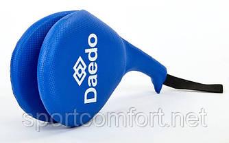 Хлопушка двойная для ударов ног (лапа, таргетка, ракетка) (1 шт) Daedo (ПВХ)