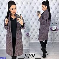 099c5393225 Пальто женское кашемировое осеннее в Украине. Сравнить цены