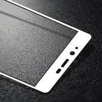 Защитное стекло Xiaomi Redmi 4 Pro / Redmi 4 Prime Full cover белый 0.26mm 9H