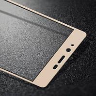 Защитное стекло Xiaomi Redmi 4 Pro / Redmi 4 Prime Full cover золотой 0.26mm 9H