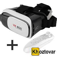Очки виртуальной реальности с пультом VR Box | Шлем виртуальной реальности