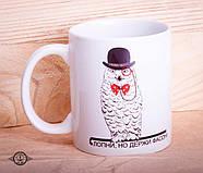 Чашка «Лопни, но держи фасон!» (320 мл), фото 2