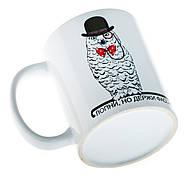Чашка «Лопни, но держи фасон!» (320 мл), фото 4