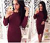 Бордовое платье миди ангора (код 091) Реплика