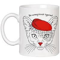 Чашка «Вы интерэсная чудачка!» (320 мл), фото 1
