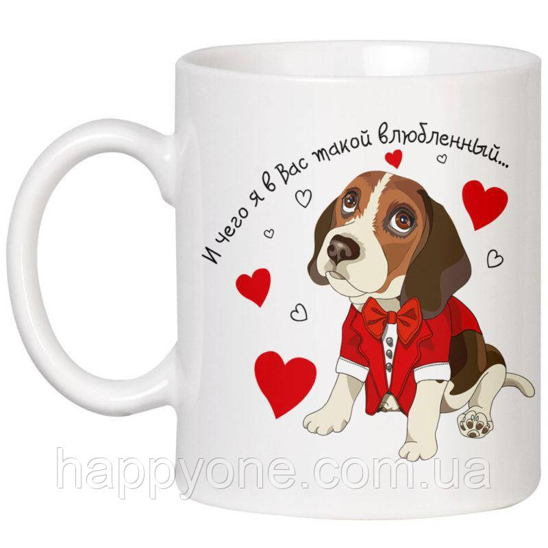 Чашка «В тебя влюблённый» (320 мл)