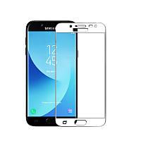 Защитное стекло Samsung J530 / J5 2017 Full cover белый 0,26мм в упаковке