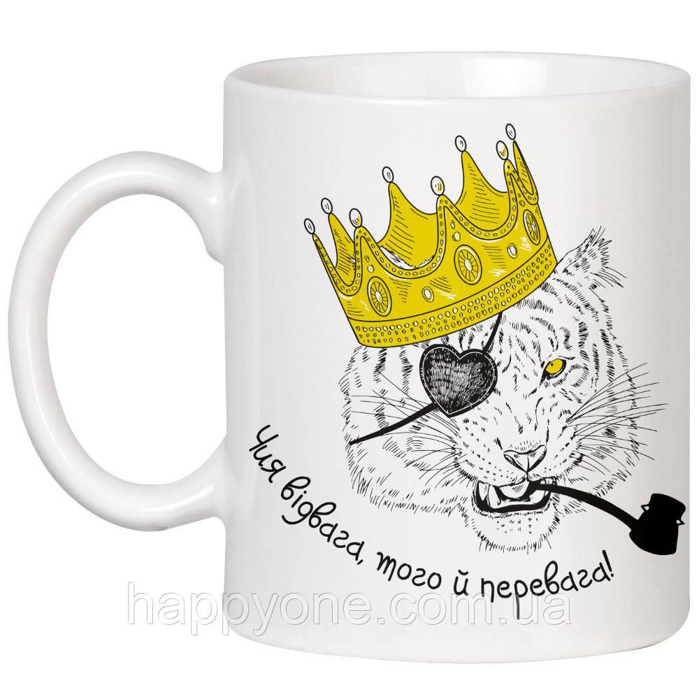 Чашка «Чия відвага» (320 мл)