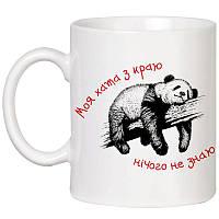 Чашка «Моя хата» (320 мл)