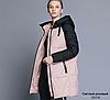 Жіноча зимова куртка з капюшоном..Арт. 16314