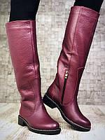 Шикарные кожаные сапоги 38 р  марсала, фото 1