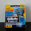 Кассеты Gillette Fusion Proshield Chill 6 шт. ( жиллетт Фюжин прошилд чилл синие Оригинал Германия )