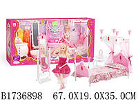 Кукла на шарнирах с набором мебели для спальни