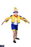 Детский карнавальный костюм - Попугай мальчик