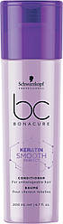 Кондиционер для гладкости волос SCHWARZKOPF BC Keratin Smooth Perfect Conditioner 200 мл