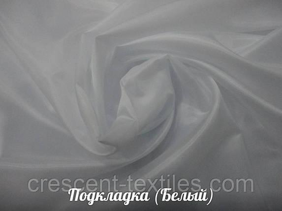 Подкладка\Нейлон Т170 (Белый), фото 2