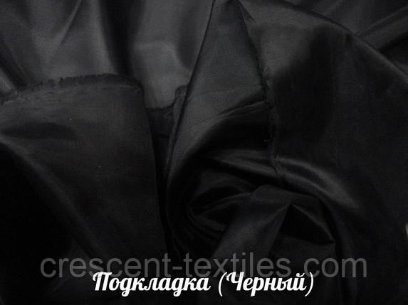 Подкладка\Нейлон Т170 (Черный), фото 2