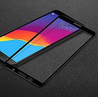 Защитное стекло Huawei Y5 2018 / DRA-L21 / Honor 7A DUA-L22 5.45''  Full cover черный 0,26мм в упаковке