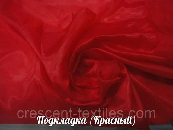 Подкладка\Нейлон Т170 (Красный), фото 2