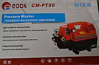 Мийка високого тиску CM-PT90D, фото 1