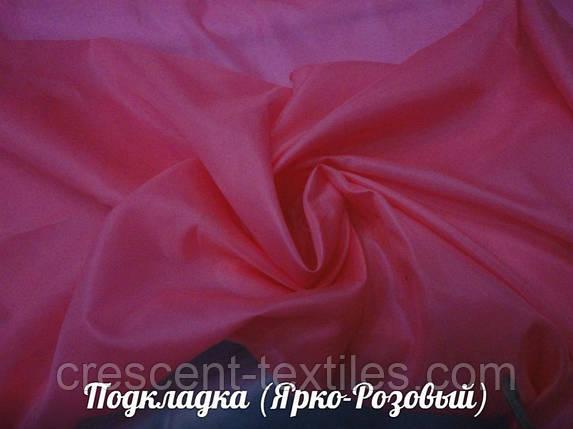 Подкладка\Нейлон Т170 (Ярко-Розовый), фото 2