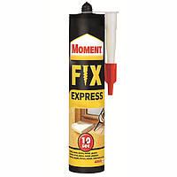 Клей монтажный Момент FIX Express 375гр