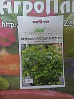 Петрушка листовая Маэстро, 1 г