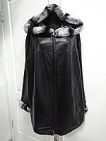 Куртка из натурал. кожи 2-х сторонняя с капюшоном  отделка-шиншилла цвет-синий длина 70см 52р 54р 56р 58р 60р