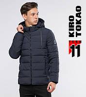 11 Киро Токао | Подростковая куртка с капюшоном зимняя 6016-1 серый