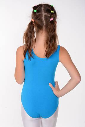 Детское трико для танцев (хлопок) Голубой, фото 2