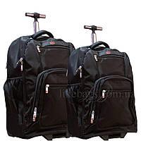 Потрясающий комплект из 2-х рюкзаков на колесах SW51108