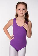 Детский купальник для танцев и гимнастики (хлопок) Фиолетовый