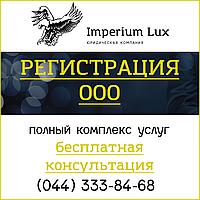 Временная регистрация днепропетровск вакансии без медицинской книжки