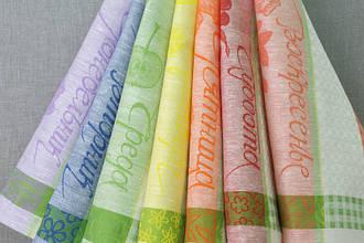 Набор кухонных полотенец  из 7-х штук 50*70 сорт1 цвет 0,рис.56 АГАТА 7 (66%лен,34%хлопок)
