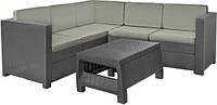 Комплект садовой мебели Provence Set Стол + Софа угловая пластик Капучино (Keter TM)