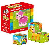Ферма деревянные детские кубики для малышей, 4 штуки, Zebrik