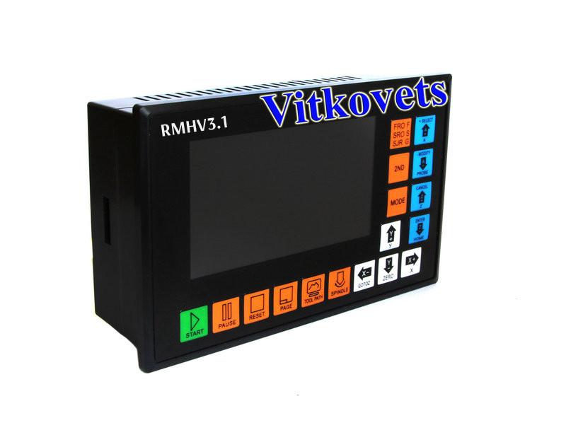 Контроллер ЧПУ на 4 оси RMHV3.1