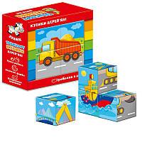 Транспорт деревянные детские кубики для малышей, 4 штуки, Zebrik