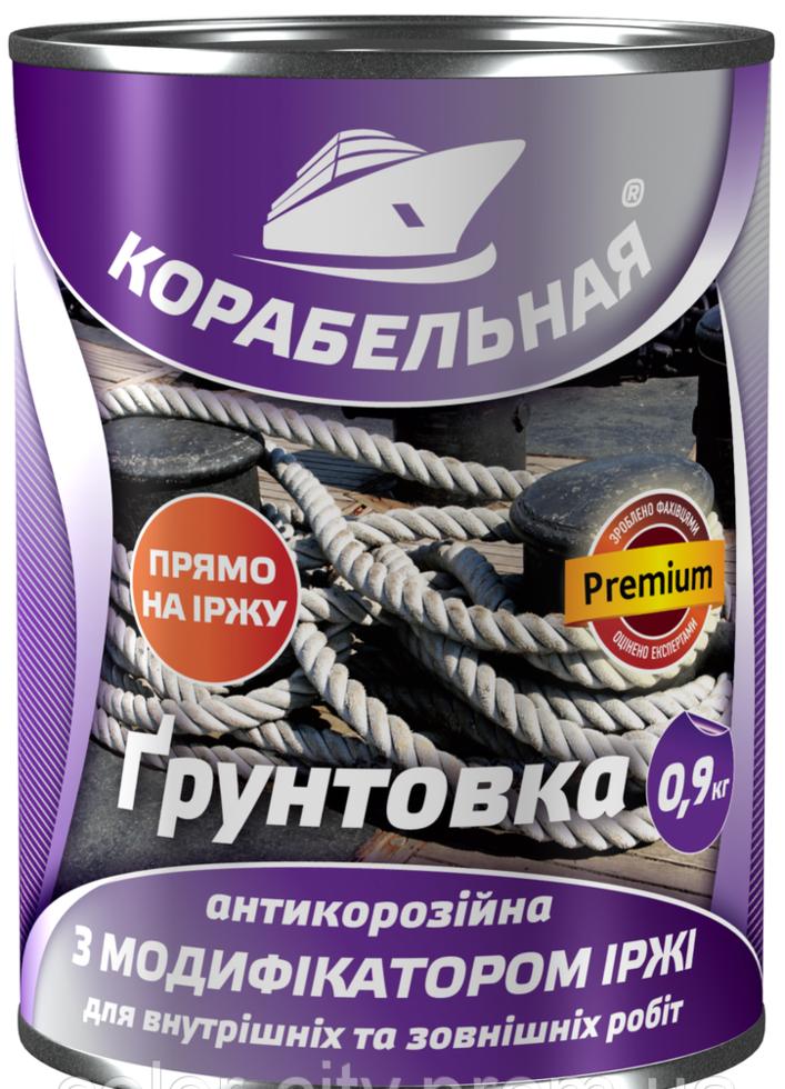 """Грунт ПФ-010 М антикоррозионная """"КОРАБЕЛЬНАЯ"""" 2,8 кг"""