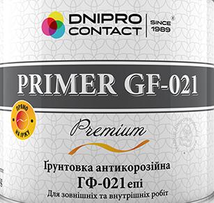 Грунтовка ГФ-021 эпр антикоррозионная ТМ «ДНІПРО-КОНТАКТ» 50 кг